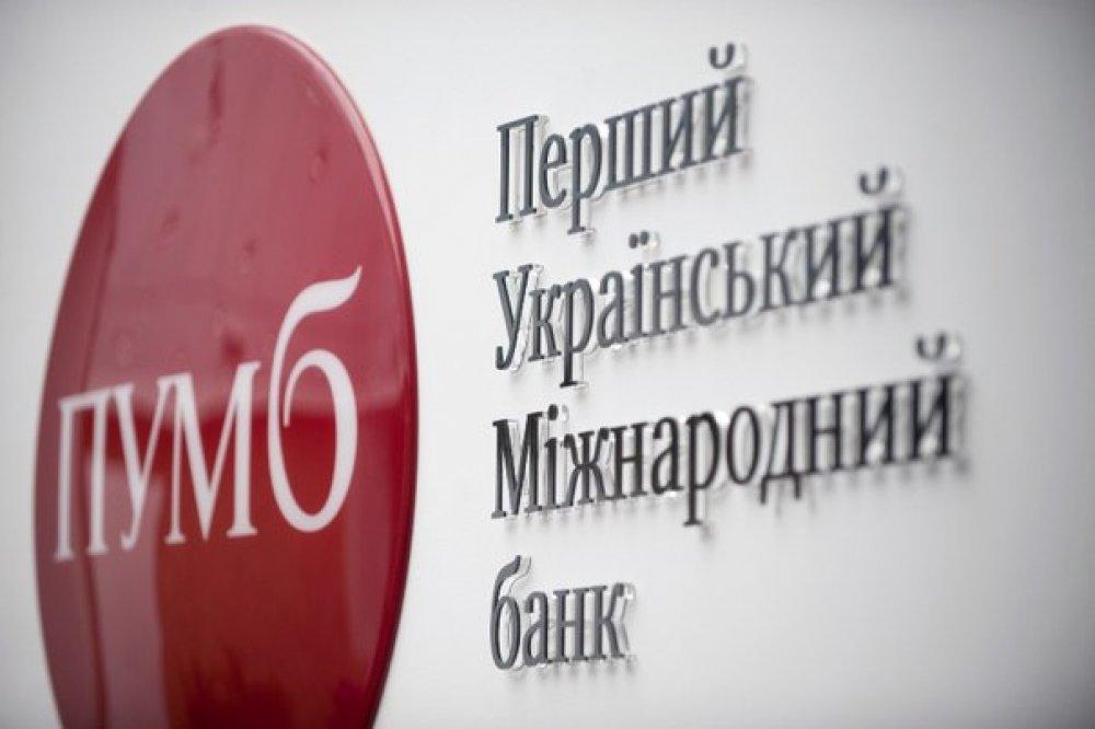 [HRM&Payroll::eCSpert в банку «ПУМБ»]