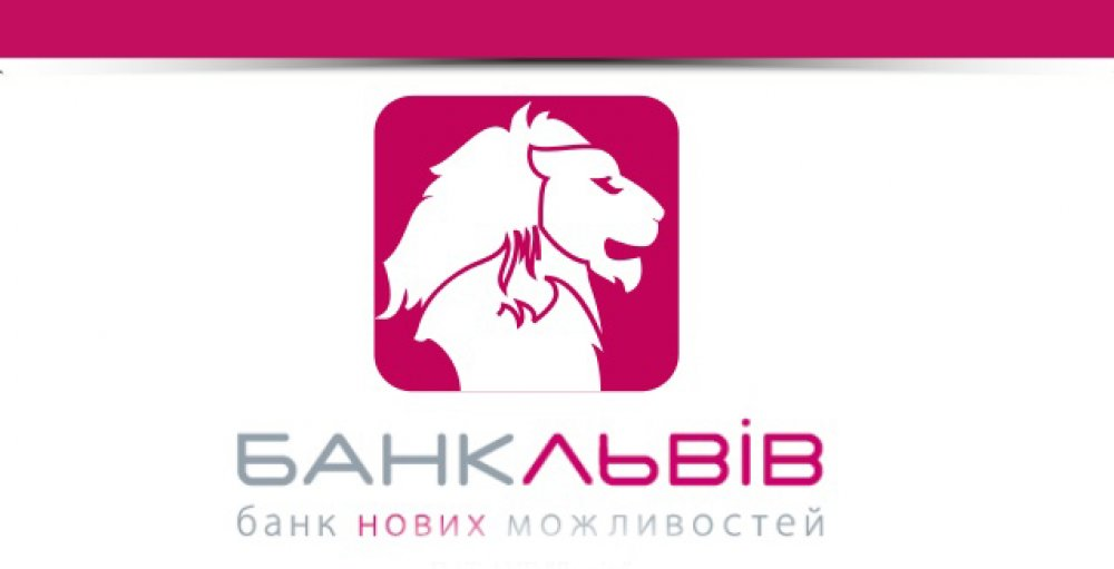 "[""Lviv Bank"" PJSC Chooses CS]"