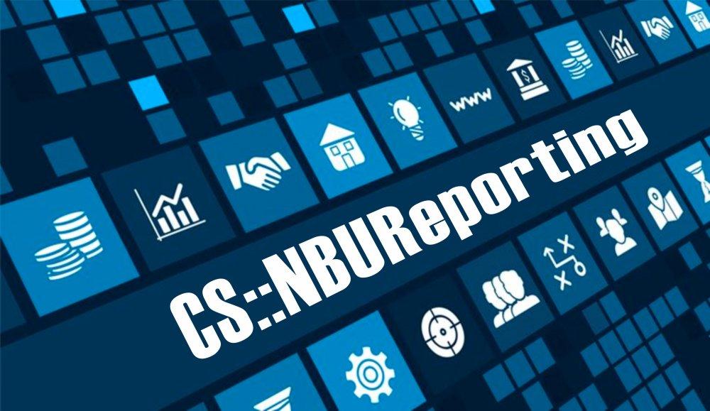 [Компанія CS розробила додаток для формування звітності НБУ в xml-форматі]