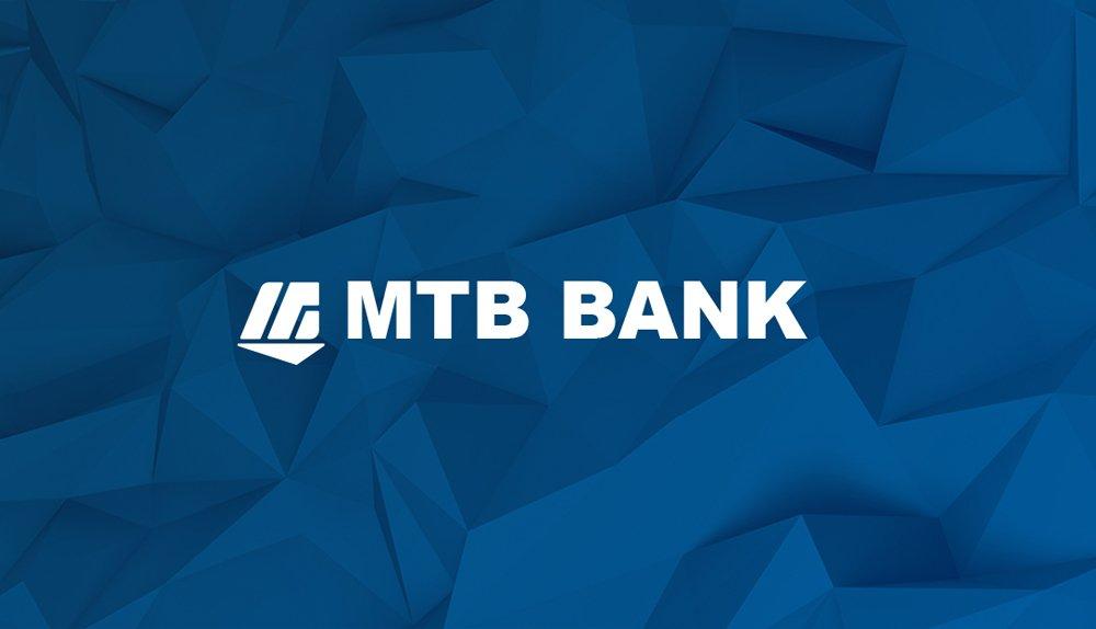 [У ПАТ «МТБ Банк» завершено проект модернізації ІТ-ландшафту банку]