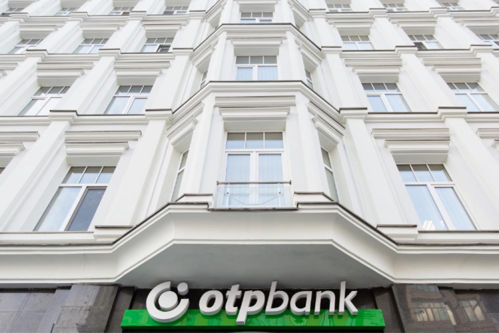 [OTP Bank Україна мігрував на єдину АБС – АБС Б2]