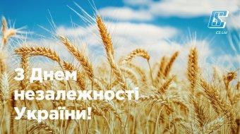 [С Днём независимости Украины!]