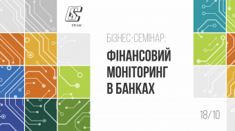 "[Business Seminar ""Financial Monitoring in Banks""]"