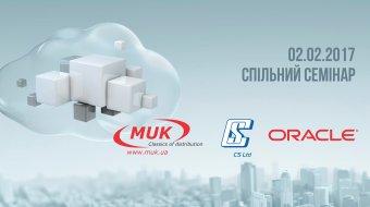 [Використання сервісів Oracle Cloud для фінансового сектору]
