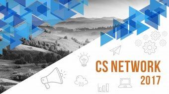 [CS NETWORK 2017: ПІДСУМКИ]