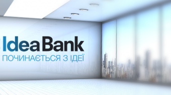 [Idea Bank Upgrades the Software for Better Customer Service]