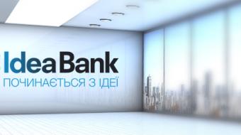 [Ідея Банк вдосконалює програмне забезпечення  для кращого обслуговування клієнтів]