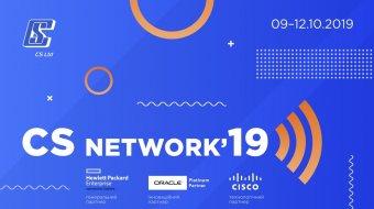[XV конференція з автоматизації банківської діяльності CS Network 2019 відбулась в Одесі]