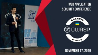 [Компанія CS взяла участь в OWASP Kharkiv Conference | vol.2]