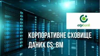 [CS Company Implements Corporate DWH CS::BM in OTP Bank]