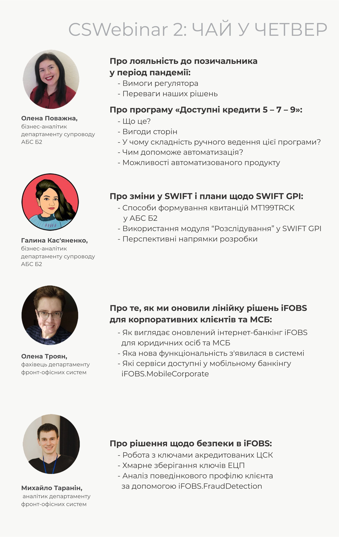 agenda12.11_ua